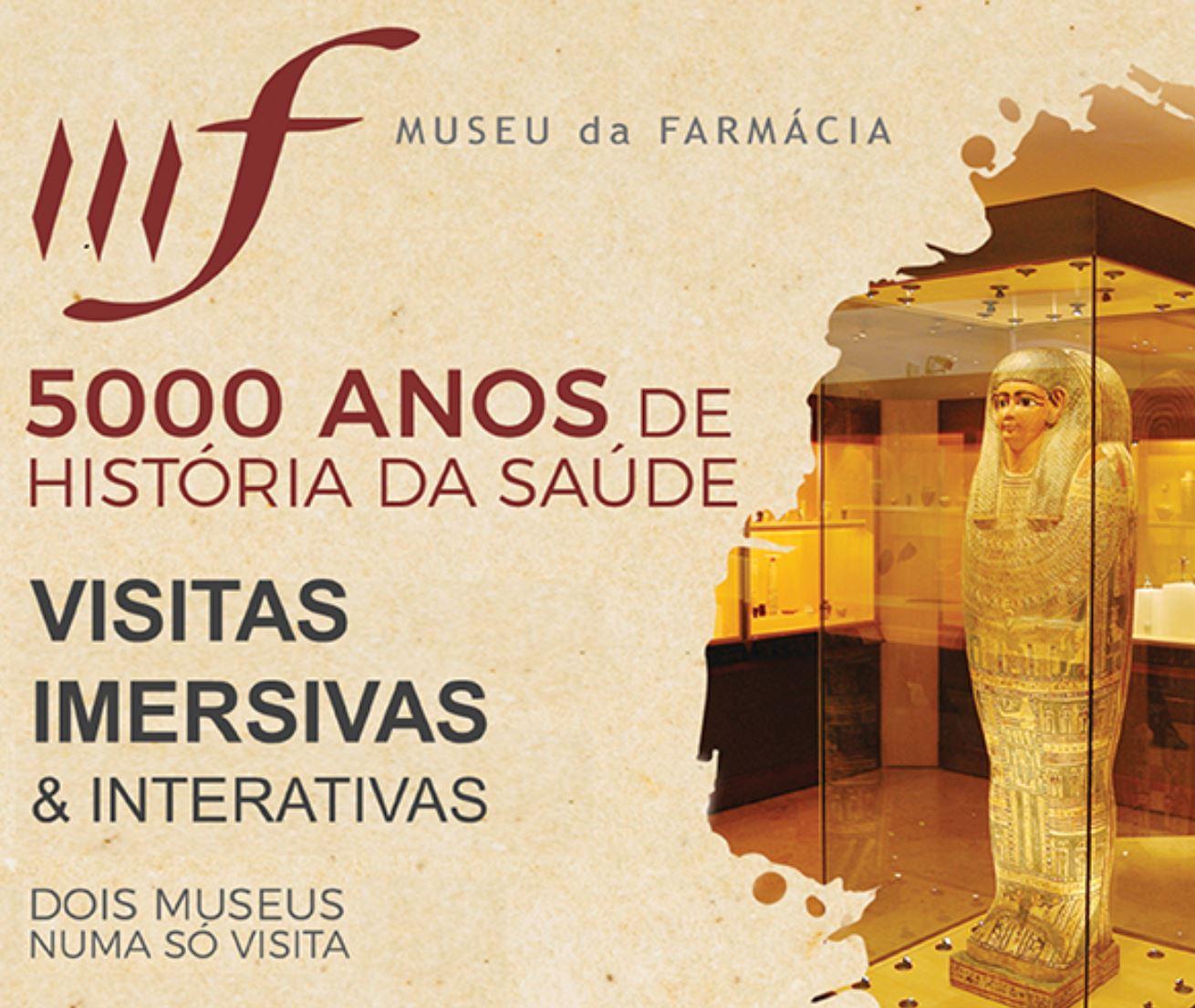 MUSEU DA FARMÁCIA | VISITA VIRTUAL